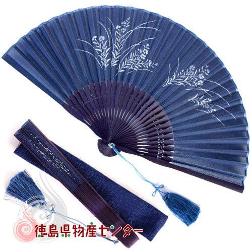 藍染扇子(せんす)撫子 本場阿波徳島の伝統工芸品 天然の藍染製品!父の日/母の日/敬老の日