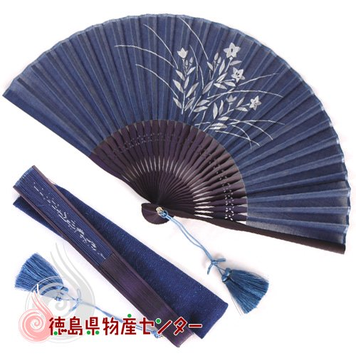藍染扇子(せんす)桔梗(キキョウ) 本場阿波徳島の伝統工芸品 天然の藍染製品!父の日/母の日/敬老の日