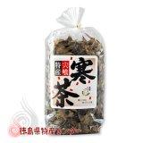 【新茶】【2月下旬以降発送予定】寒茶(かんちゃ)130g (寒につむ手づくり茶 徳島県宍喰特産)