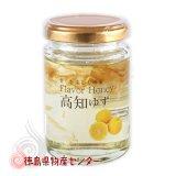 フレーバーハニー 高知ゆず 140g(Flavor Honey)野田ハニーの香りを楽しむ蜂蜜!