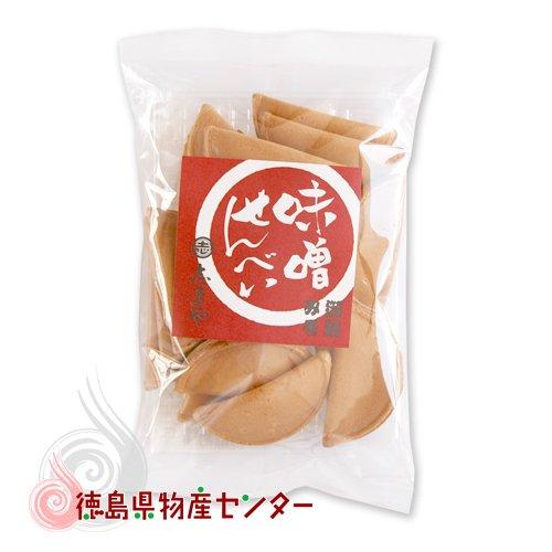 志まや 味噌せんべい18枚入り(徳島県名産御膳みそ煎餅)