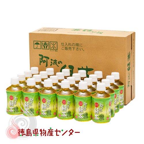 阿波のこだわり緑茶 280mlx24本 /お中元 /お歳暮