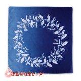 藍染めハンカチ(藍花リース)本場阿波徳島の伝統工芸品 天然の本藍製品!