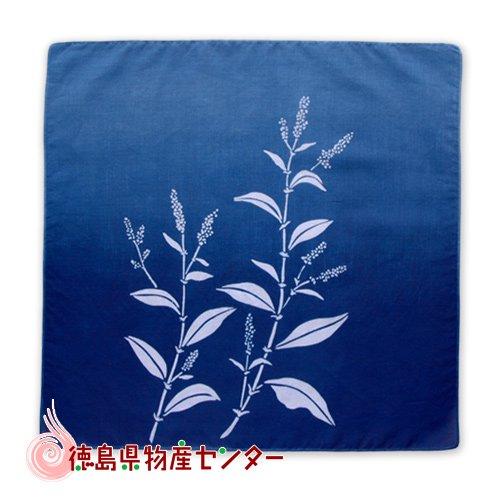 藍染めハンカチ(藍花ぼかし)本場阿波徳島の伝統工芸品 天然の藍染製品!