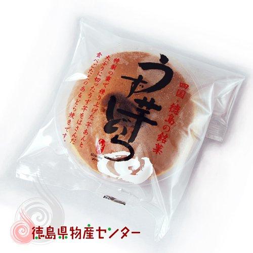 うず芋どら焼き 1個(四国徳島の銘菓 栗尾商店)