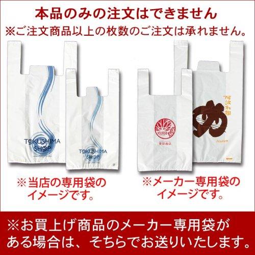 お使い用・小分け用ビニール袋(有料)詳細画像