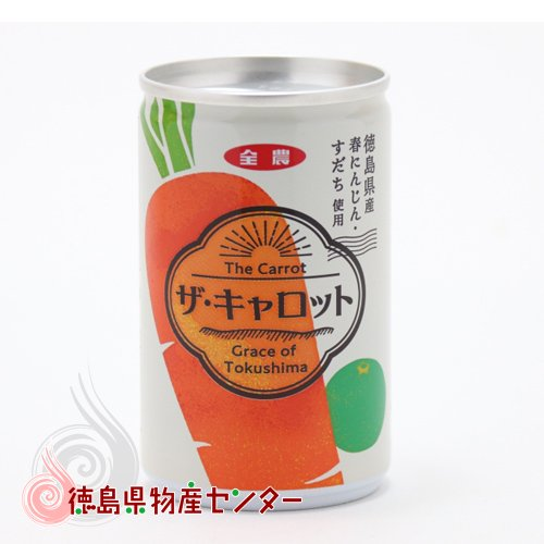 ザ・キャロット 160g×20缶(全農)詳細画像