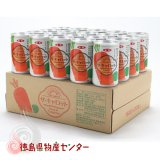 ザ・キャロット 160g×20缶(全農)