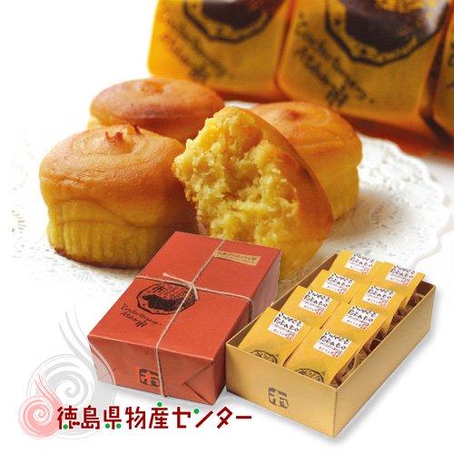 あとりえ市 なると金時スイートポテト8個入(徳島のお土産菓子)※お取り寄せ商品のため、配送日時指定不可