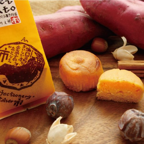 あとりえ市 なると金時スイートポテト8個入(徳島のお土産菓子)※お取り寄せ商品のため、配送日時指定不可詳細画像