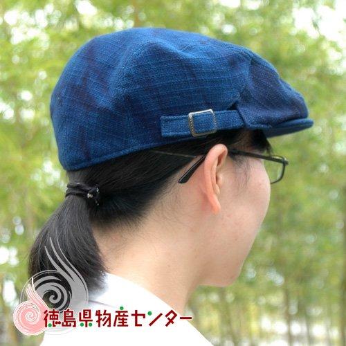 阿波藍染  ハンチング帽  阿波天然藍染めの伝統製品!父の日/敬老の日/贈答/ギフト 長尾織布詳細画像