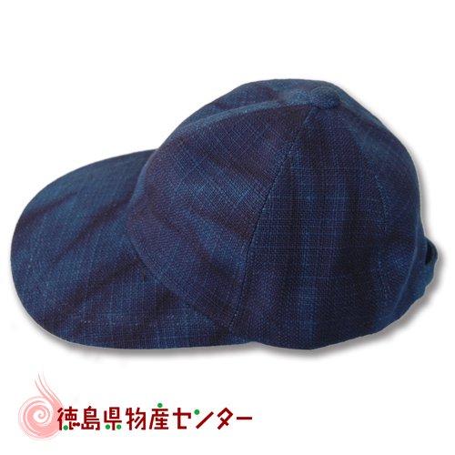 阿波藍染  キャップ  阿波天然藍染めの伝統製品!父の日/敬老の日/贈答/ギフト 長尾織布