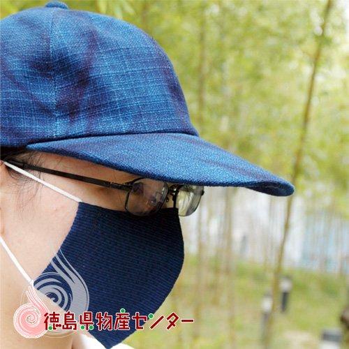 阿波藍染  キャップ  阿波天然藍染めの伝統製品!父の日/敬老の日/贈答/ギフト 長尾織布詳細画像