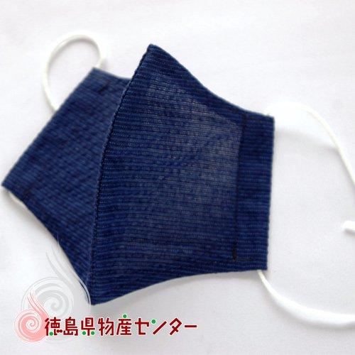 阿波しじら織 マスク M/ Lサイズ 日本製 洗える 綿100% 布マスク 長尾織布詳細画像