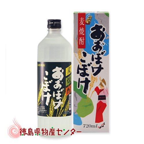 麦焼酎 おおぼけこぼけ 720ml  徳島の地酒 【12本(1ケース)以上買うと送料無料!】