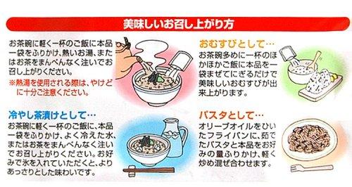 鳴門産わかめ茶漬け50g(5g×10包)詳細画像