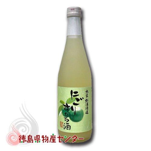 にごりすだち酒 500ml 本家松浦酒造場 徳島の地酒 【12本(1ケース)以上買うと送料無料!】