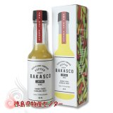 YUZU(柚子) & KAKI VINEGAR(柿酢) PEPPER SAUCE(ペッパーソース)「BAKASCO(バカスコ)」