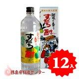 送料無料 阿波の香り すだち酎720ml ×12本 スダチの焼酎 徳島の地酒 日新酒類 まとめ買い ケース買い