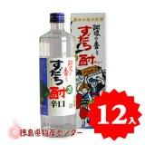 送料無料 すだち酎辛口720ml×12本入 徳島の地酒 阿波の香りスダチ焼酎 まとめ買い ケース買い