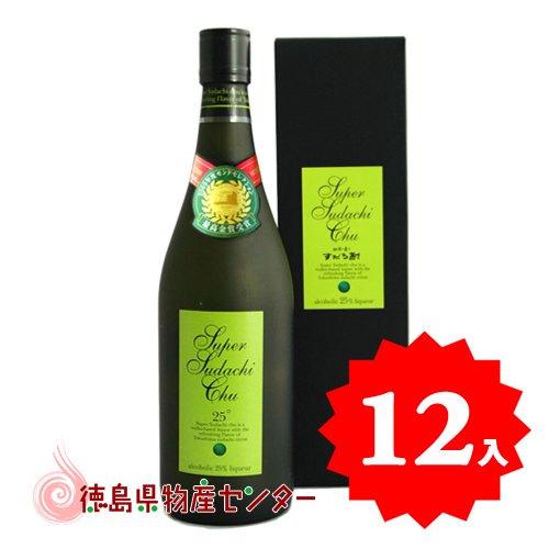 送料無料 スーパーすだち酎720ml×12本入 徳島の地酒 阿波の香りスダチ焼酎 まとめ買い ケース買い