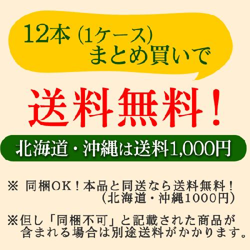 送料無料 本格芋焼酎!鳴門金時 里娘720ml×12本(徳島の地酒)まとめ買い ケース買い詳細画像