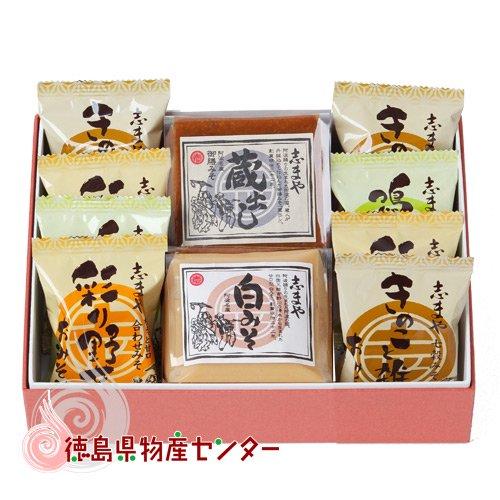 フリーズドライの味噌汁と各種みその詰合わせFG-01 お中元/お歳暮/贈答品/ギフト