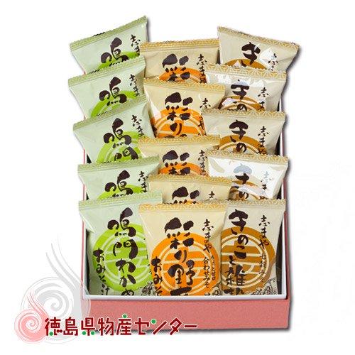 フリーズドライの味噌汁の詰合わせギフト15個入 FD-02【お中元】【お歳暮】【贈答品】【ギフト】