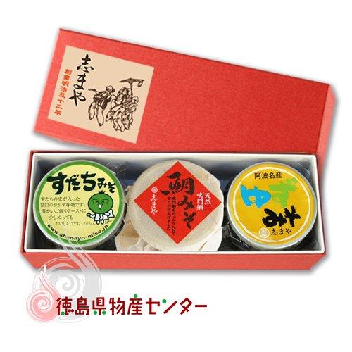 志まやのおかず味噌ギフト 3個化粧箱入(すだちみそ&鯛みそ&ゆずみそ)