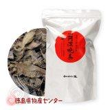 阿波晩茶(神田茶)100g 本場上勝町の自然茶葉! 和田乃屋