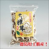 徳島県上勝産 干し椎茸(スライスしいたけ)