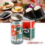 大野海苔 味付のり卓上1入り化粧箱(徳島で人気の名産品)贈答品/ギフト