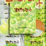 すだちゴーフレット 20枚入(徳島限定のお土産菓子)