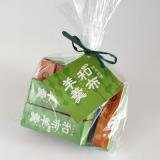 わかめ羊羹(ようかん) ミニ袋7個入り 食べ切りやすい小さいサイズ!(日の出楼)