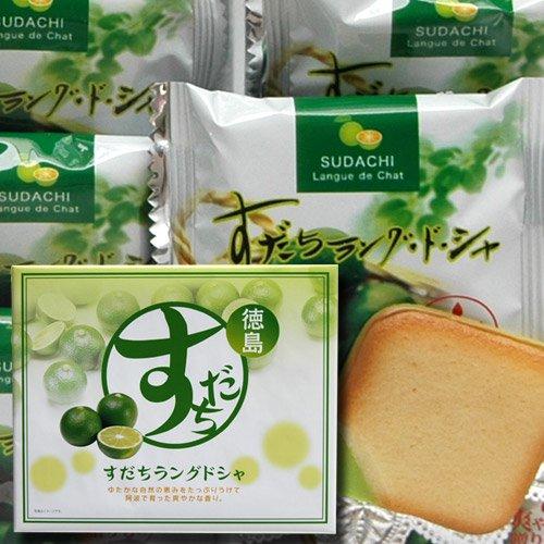 すだちラング・ド・シャ 15枚入(徳島限定のお土産菓子)