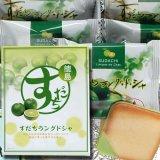 すだちラング・ド・シャ 24枚入(徳島限定のお土産菓子)