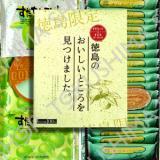 すだちパイ&ゴーフレット(徳島限定のお土産菓子)
