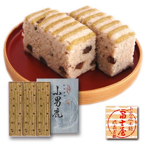 小男鹿(さおしか)三棹 (和風生菓子)(冨士屋徳島銘菓)お中元/お歳暮/贈答品/ギフト