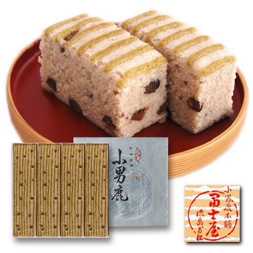 小男鹿(さおしか)四棹 (和風生菓子)(冨士屋徳島銘菓)お中元/お歳暮/贈答品/ギフト