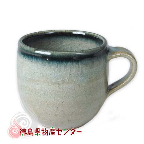 大谷焼 陶器 マグカップ(灰釉 巻ゴス 丸型)和食器/コップ/ティーカップ/日本製/徳島県伝統民工芸品/贈答/ギフト