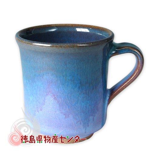 大谷焼 陶器 マグカップ(オリベ 長型)森陶器/和食器/コップ/ティーカップ/日本製/徳島県伝統民工芸品/贈答/ギフト