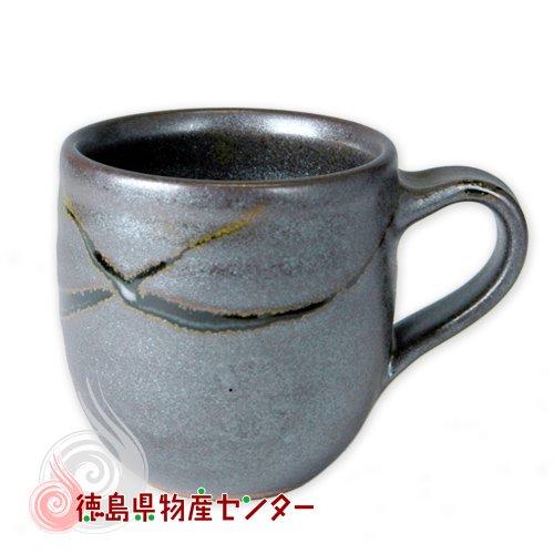 大谷焼 陶器 マグカップ(鉄砂 流し 短丸型)和食器/コップ/ティーカップ/日本製/徳島県伝統民工芸品/贈答/ギフト