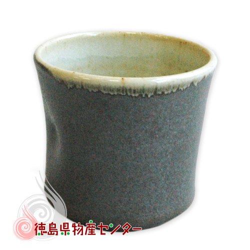 大谷焼 焼酎カップ(鉄砂 内アイボリー 陶器)和食器 コップ 酒器 日本製 徳島県伝統民工芸品 贈答 ギフト