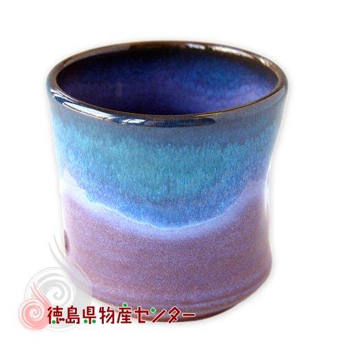大谷焼 焼酎カップ(オリベ 陶器)和食器 コップ 酒器 日本製 徳島県伝統民工芸品 贈答 ギフト