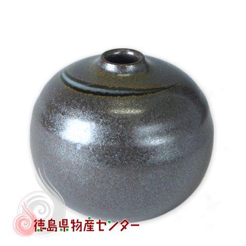 大谷焼 一輪挿し 小さな花瓶(短 鉄砂流し)和陶器 日本製 徳島県伝統民工芸品 贈答 ギフト