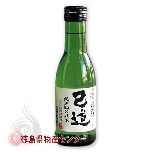 純米酒 己道(こどう)180ml(徳島の地酒)※カートン(箱)なし