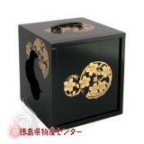 【送料無料】遊山箱(ゆさん)黒色 懐かしい手提げ弁当箱は徳島の文化・風習!
