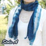 【送料無料】藍染ストールA(タオルマフラー)男女兼用 阿波藍染め製品!【母の日】【敬老の日】【父の日】