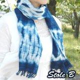 【送料無料】藍染ストールB(タオルマフラー)男女兼用 阿波藍染め製品!【母の日】【敬老の日】【父の日】