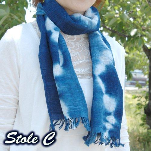 【送料無料】藍染ストールC(タオルマフラー)男女兼用 阿波藍染め製品!【母の日】【敬老の日】【父の日】